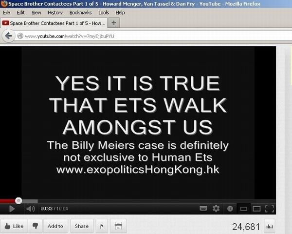 Exopolitics film